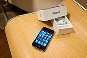 For/Sale:Brand new Apple Iphone 4g 32gb