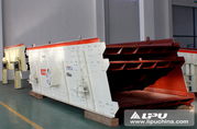 Lipu Vibrating Screen for Mineral Separating