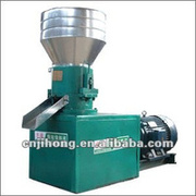 Our company is a nation-appointed  l manufacturer of pellet  mills