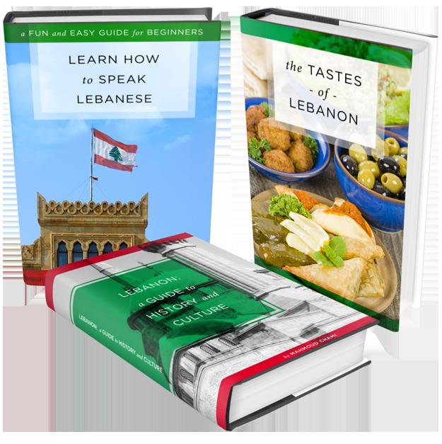 Lebanese Course online
